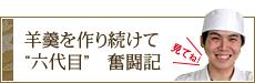 鈴木亭の日記